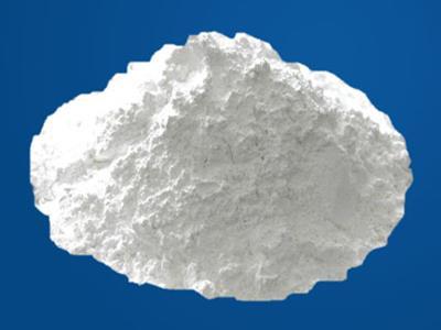 工业氧化铝