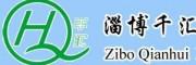 淄博千汇生物科技有限公司