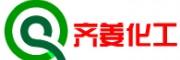 淄博齐姜化工有限公司