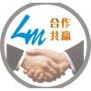 六氟磷酸锂(LiPF6)产品技术寻合作