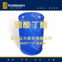 供应工业级醋酸正丁酯 乙酸正丁酯 量大优惠乙酸丁酯厂家直销