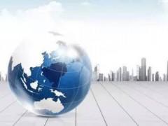 中国化工国际化再获标志性成果