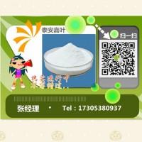 山东工厂直销 甲基丙烯酰胺 CAS: 79-39-0