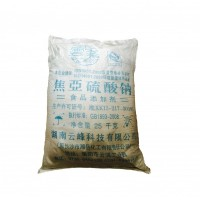 极速发货  焦亚硫酸钠 工业级 白色粉末 云峰牌 焦亚硫酸