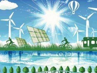 发改委专家:我国优质能源需求增加供给能力十分不足