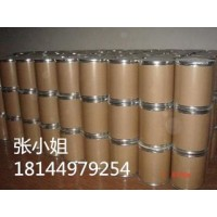 L-半胱氨酸盐酸盐(无水物) 性质