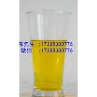 肉桂酸乙酯CAS: 103-36-6山东厂家直销