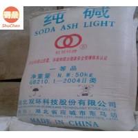 纯碱批发9899纯碱广东双环纯碱碳酸钠苏打纯碱洗涤碱厂价直销