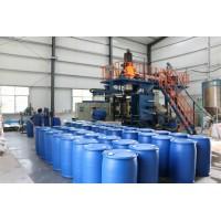 200L塑料桶生产厂家直销化工桶