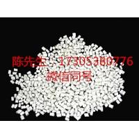 吡蚜酮CAS: 123312-89-0山东厂家直销