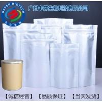 卡芬供应乳酶生原料含量99%CAS:123522-12-2