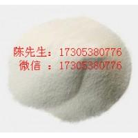肉桂酸钾CAS:16089-48-8山东厂家直销