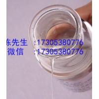 仲丁醇铝CAS:2269-22-9山东厂家直销