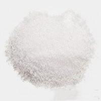 厂家直销4-氯-3,5-二甲基苯酚(对氯间二甲苯酚)