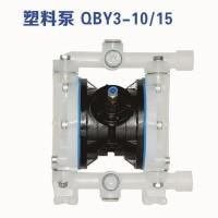 淄博耐酸碱塑料气动隔膜泵厂家当天发货