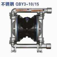 化工专用不锈钢气动隔膜泵厂家现货供应