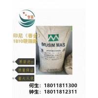 印尼原装进口春金1810硬脂酸、十八烷酸