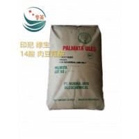 印尼原装进口/肉豆蔻酸、十四烷酸