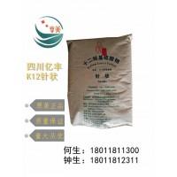 现货供应12针状、十二烷基硫酸钠