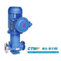 CQG不锈钢立式磁力管道泵