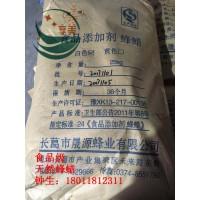 食品级天然蜂蜡高纯度现货优势供应