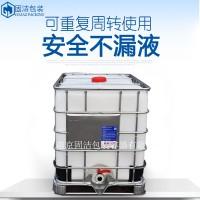 吨桶厂家生产销售全新吨桶1000l ibc吨桶生产塑料化工桶