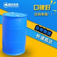 化工桶厂家批发200公斤塑料桶200l双环塑料桶