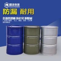 铁桶厂家直销200L油桶军绿色 蓝色 黄色 200l镀锌桶