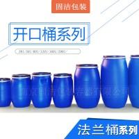 25 L的塑料化工桶厂家生产销售小塑料桶开口桶法兰桶