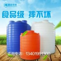 pe储罐生产厂家供应吨罐塑料储水箱加厚耐用塑料储罐