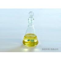 专业生产吐温40乳化剂非离子表面活性剂