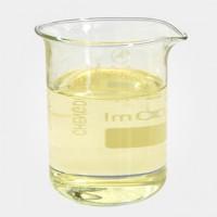 供应氨基功能硅烷HD-1146,详/18153812052