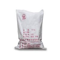 食品添加剂(DL-苹果酸)