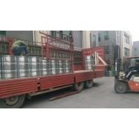 供应内蒙古三氯乙烯伊东生产 济南长期库存产品