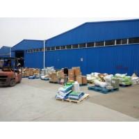 三氯蔗糖|厂家现货供应|CAS: 56038-13-2