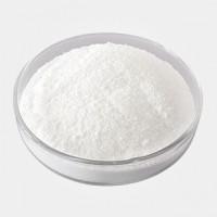 甲叉双丙烯酰胺 99%  原料  110-26-9
