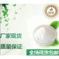 厂家供应:肉桂酸钾 |CAS号: 16089-48-8