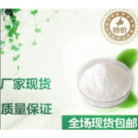 聚乙二醇二缩水甘油醚|CAS号: 39443-66-8