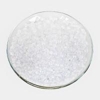 (RS)-2-(2,4-二氯苯基)- 己唑醇