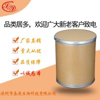 广东三聚氰酸原料108-80-5厂家供应