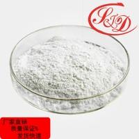 1,6-二溴己烷 99%  原料  629-03-8