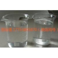 山东现货提供1-溴十六烷 CAS:112-82-3