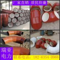 长期供应耐磨陶瓷弯头、三通、变径管、异径管、内衬陶瓷复合管