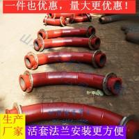 陶瓷耐磨弯头自蔓燃耐磨弯头内衬陶瓷复合管变径管文丘管厂家直销