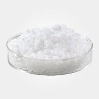 烟酰胺 99%   原料 98-92-0