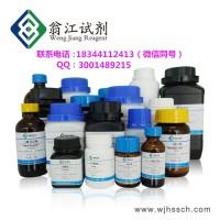钛酸铋| 12010-77-4  500g≥99.0%