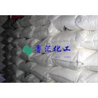 固体甲酸钾