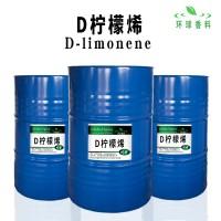 D柠檬烯木蜡油天然稀释剂  天然柠檬烯 清洗原料