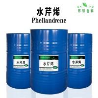 供应天然水芹烯 香料中间体 工业溶剂CAS99-83-2