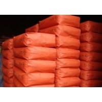 氧化铁红最新批发价格